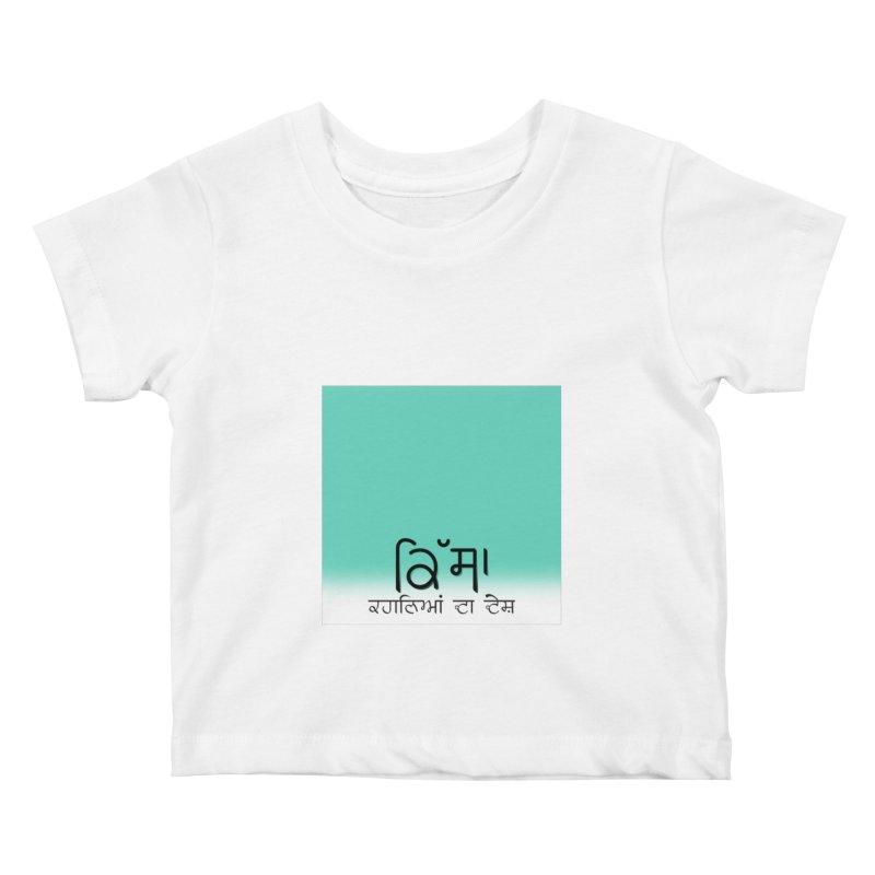 Qissa - Land of Stories Kids Baby T-Shirt by navjinderism's Artist Shop