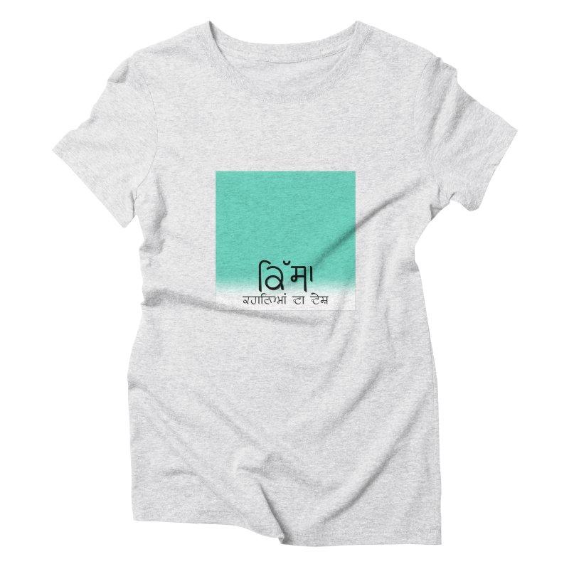 Qissa - Land of Stories Women's T-Shirt by navjinderism's Artist Shop