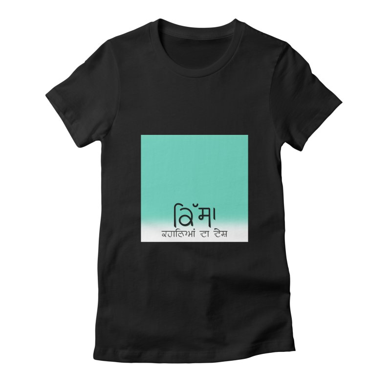 Qissa - Land of Stories Women's T-Shirt by navjinderism's Artist Shop