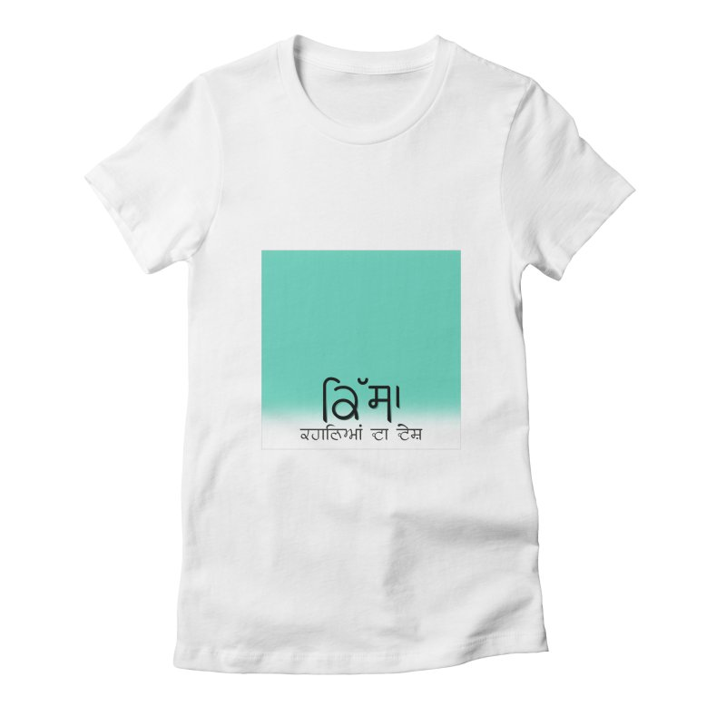 Qissa - Land of Stories Women's Fitted T-Shirt by navjinderism's Artist Shop