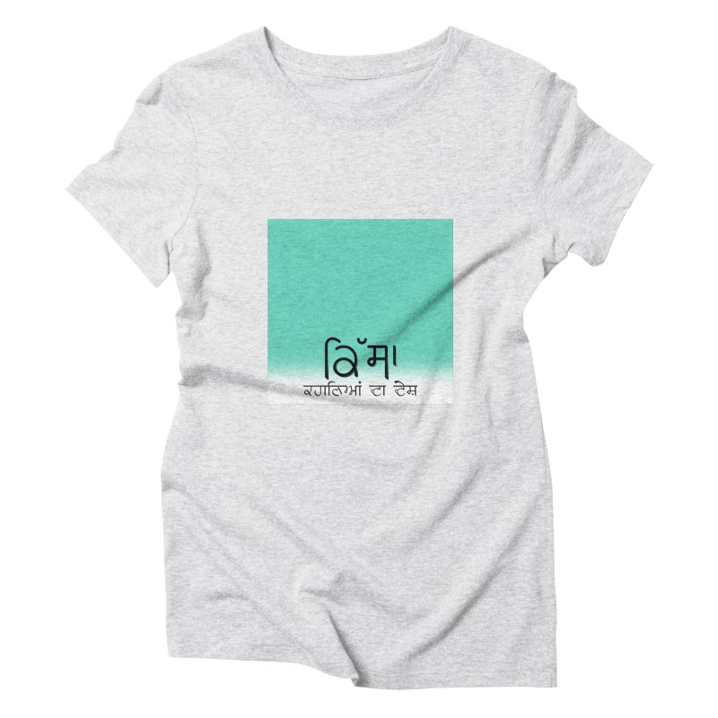Qissa - Land of Stories Women's Triblend T-Shirt by navjinderism's Artist Shop