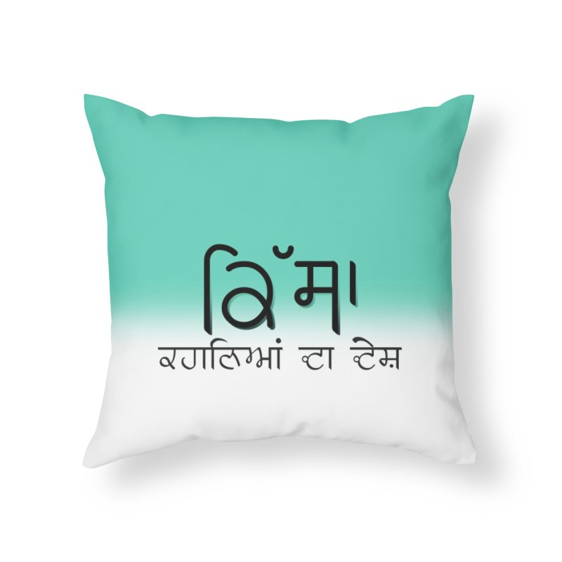Qissa - Land of Stories Home Throw Pillow by navjinderism's Artist Shop