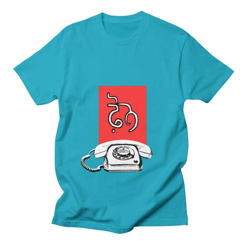 Fone - ਫ਼ੋਨ Men's T-Shirt by navjinderism's Artist Shop