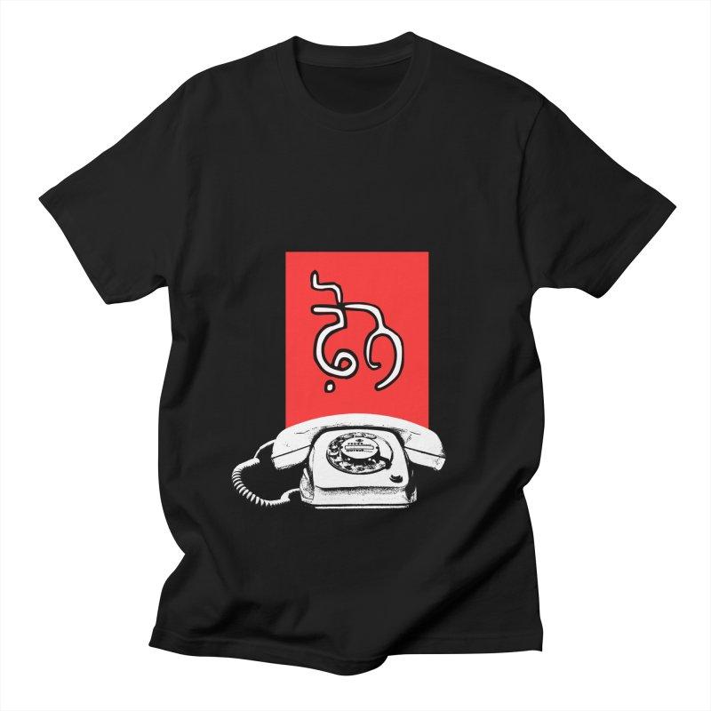 Fone - ਫ਼ੋਨ Men's Regular T-Shirt by navjinderism's Artist Shop