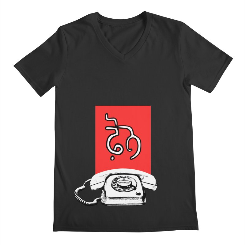 Fone - ਫ਼ੋਨ Men's Regular V-Neck by navjinderism's Artist Shop