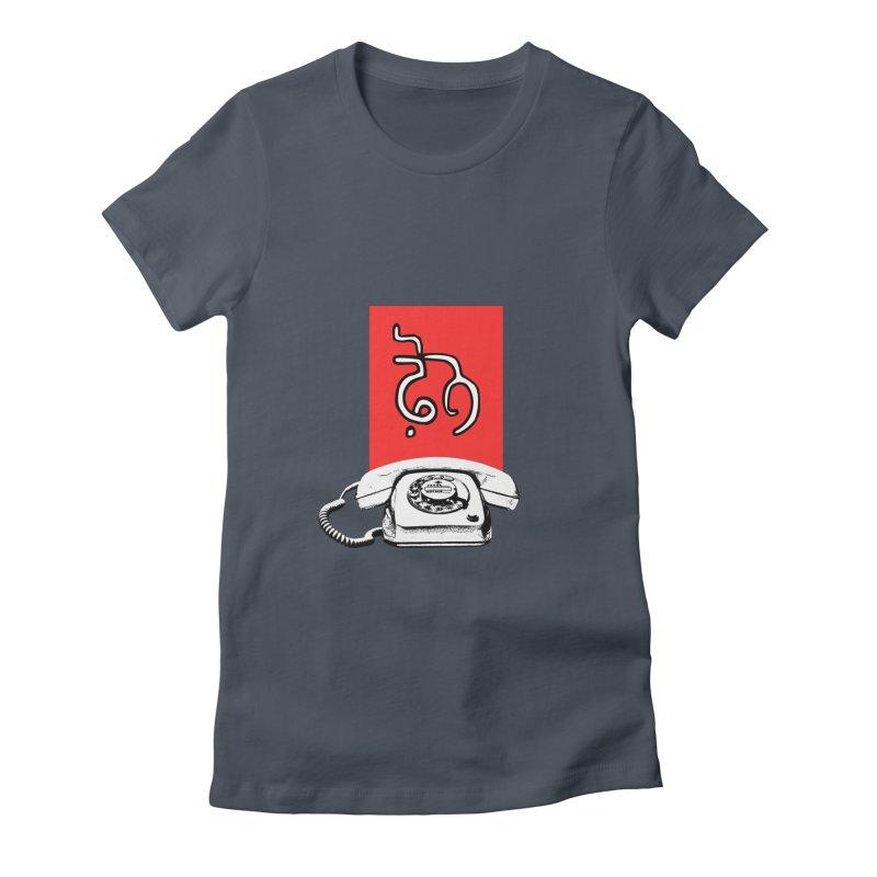 Fone - ਫ਼ੋਨ Women's T-Shirt by navjinderism's Artist Shop