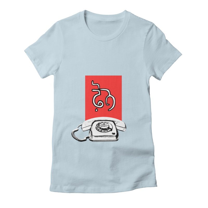 Fone - ਫ਼ੋਨ Women's Fitted T-Shirt by navjinderism's Artist Shop
