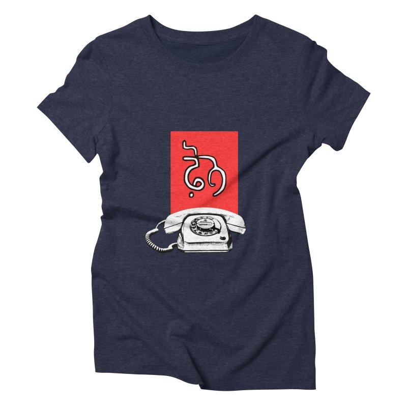 Fone - ਫ਼ੋਨ Women's Triblend T-Shirt by navjinderism's Artist Shop