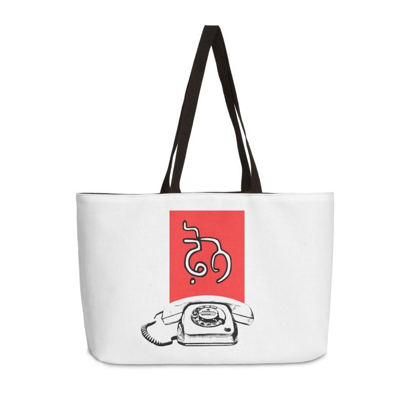 Fone - ਫ਼ੋਨ Accessories Bag by navjinderism's Artist Shop