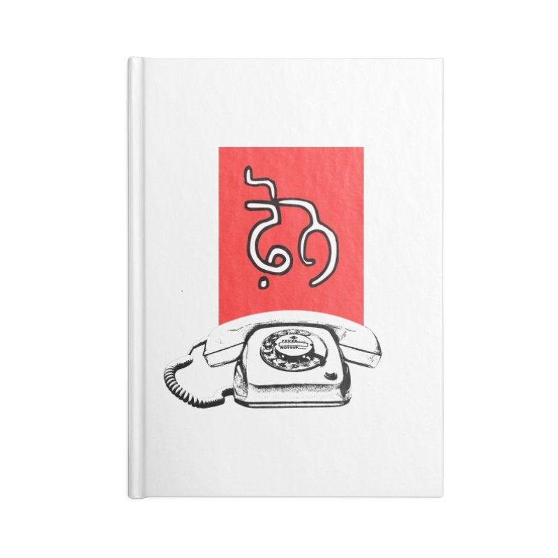 Fone - ਫ਼ੋਨ Accessories Lined Journal Notebook by navjinderism's Artist Shop