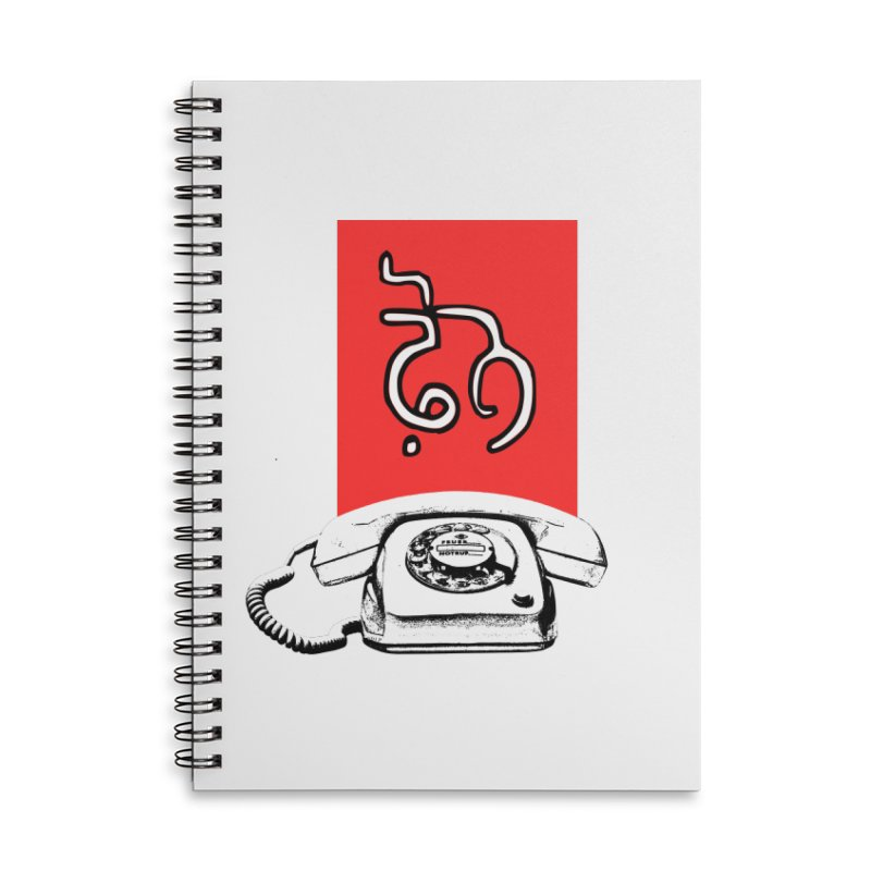 Fone - ਫ਼ੋਨ Accessories Lined Spiral Notebook by navjinderism's Artist Shop