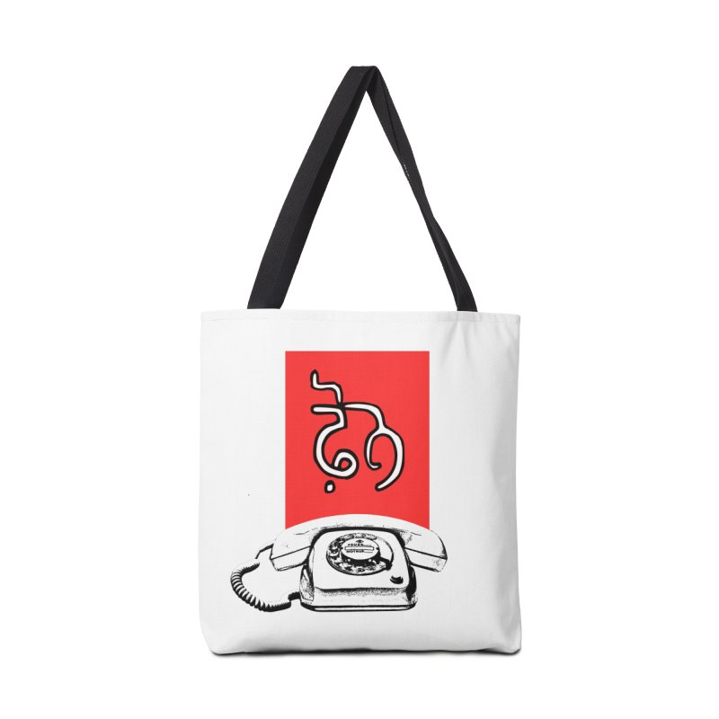 Fone - ਫ਼ੋਨ Accessories Tote Bag Bag by navjinderism's Artist Shop