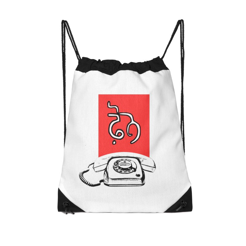Fone - ਫ਼ੋਨ Accessories Drawstring Bag Bag by navjinderism's Artist Shop