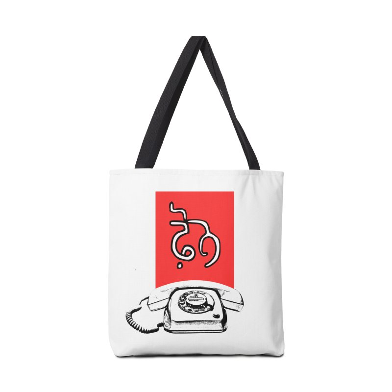 Fone - ਫ਼ੋਨ Accessories Bag by navjinderism's Artist Shop
