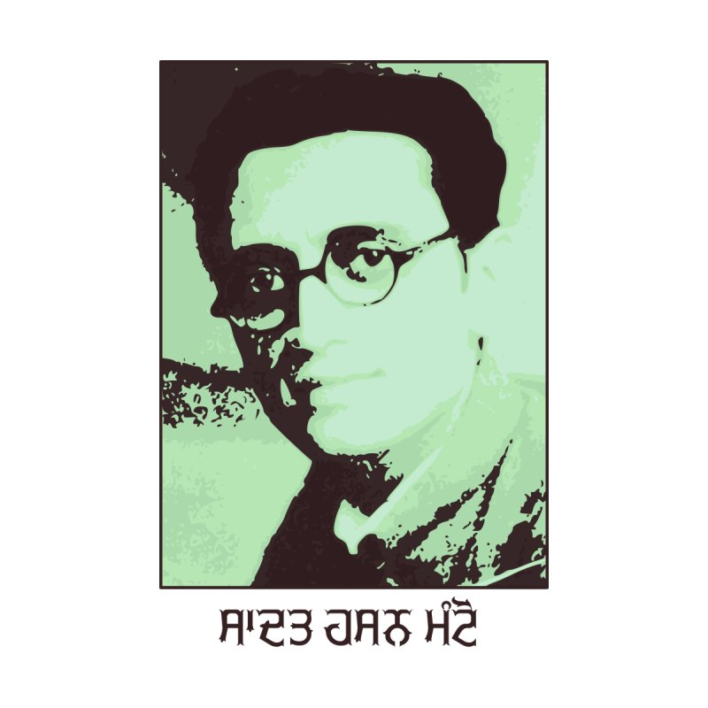 Manto Accessories Sticker by navjinderism's Artist Shop