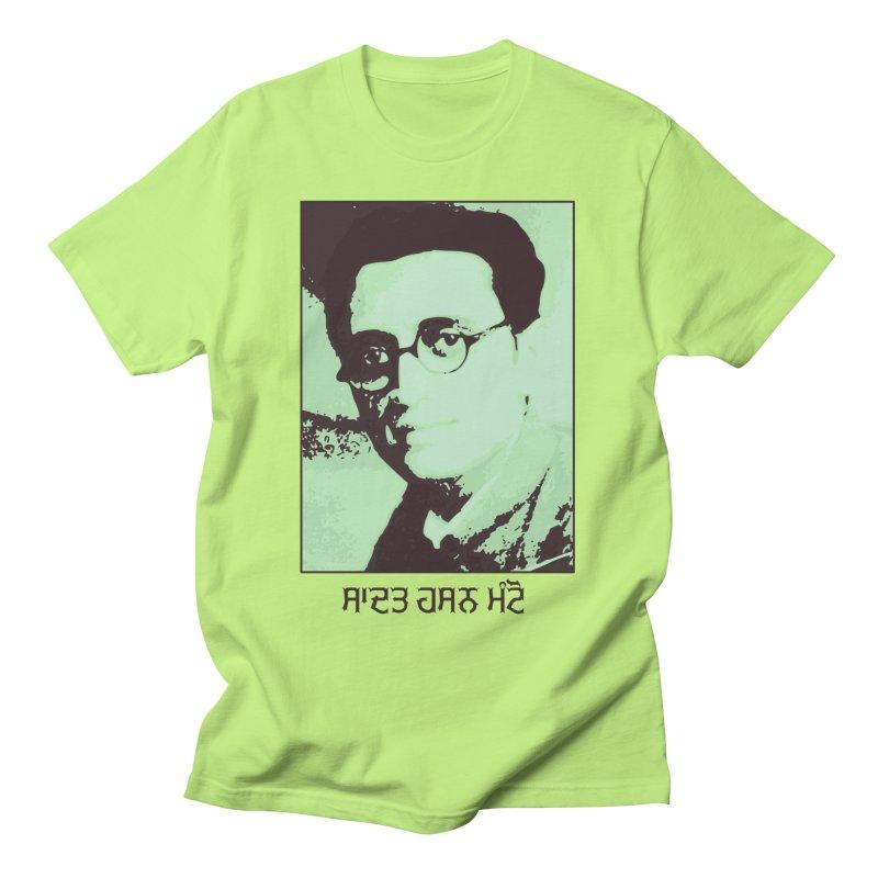 Manto Men's T-Shirt by navjinderism's Artist Shop