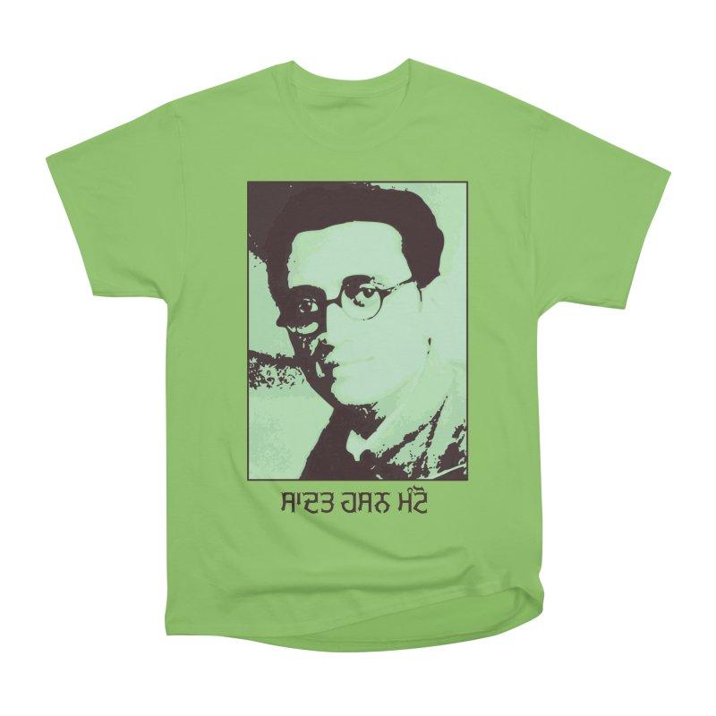 Manto Men's Heavyweight T-Shirt by navjinderism's Artist Shop