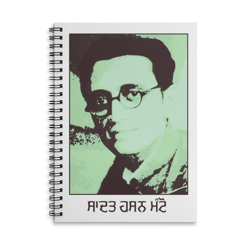 Manto Accessories Lined Spiral Notebook by navjinderism's Artist Shop