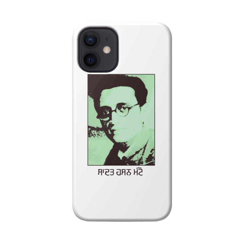 Manto Accessories Phone Case by navjinderism's Artist Shop