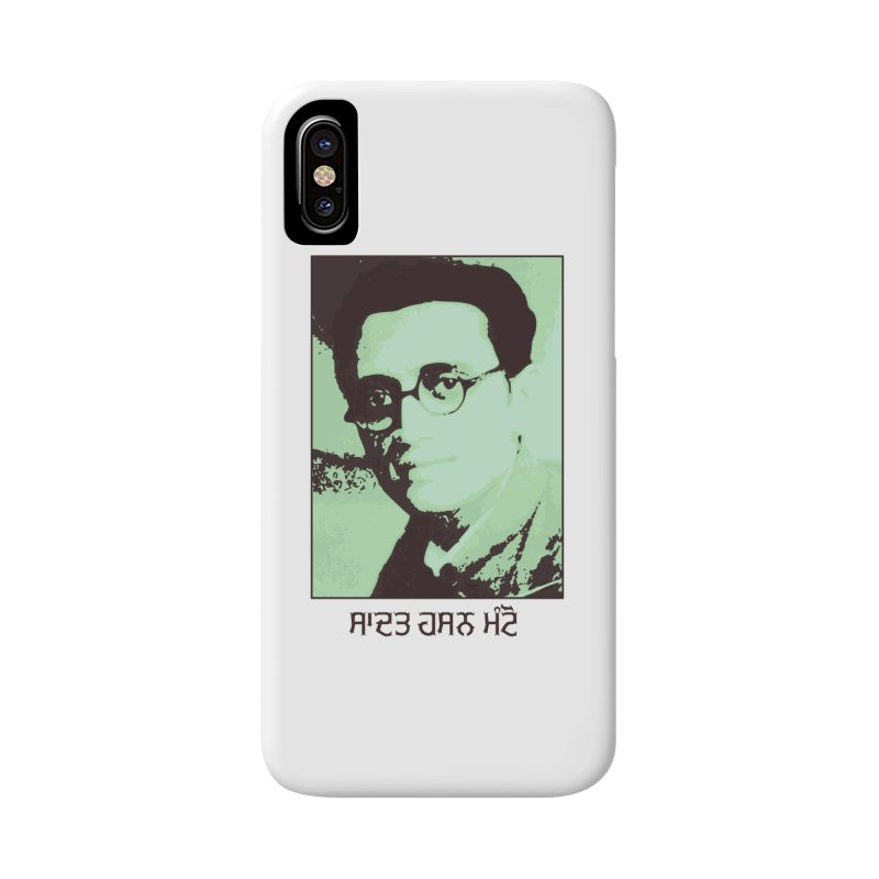 Manto Accessories Phone Case by navjinderism's Artist Shop