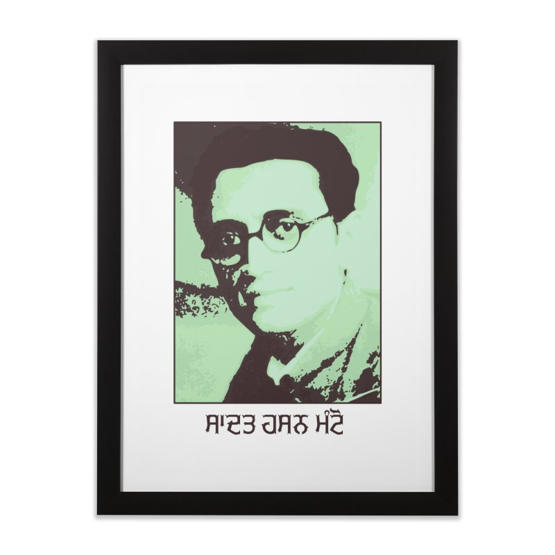 Manto Home Framed Fine Art Print by navjinderism's Artist Shop