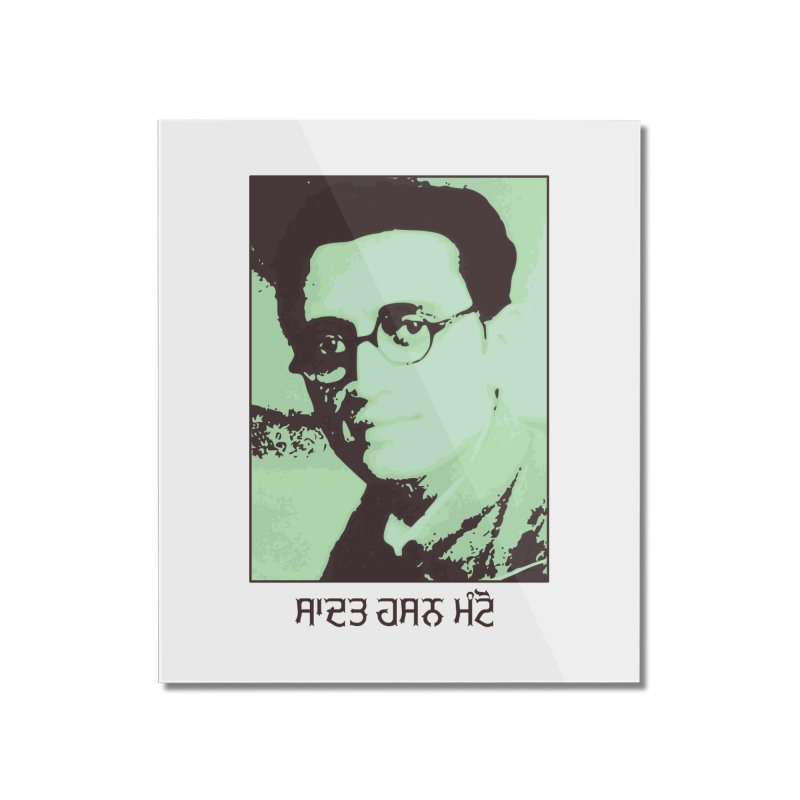 Manto Home Mounted Acrylic Print by navjinderism's Artist Shop