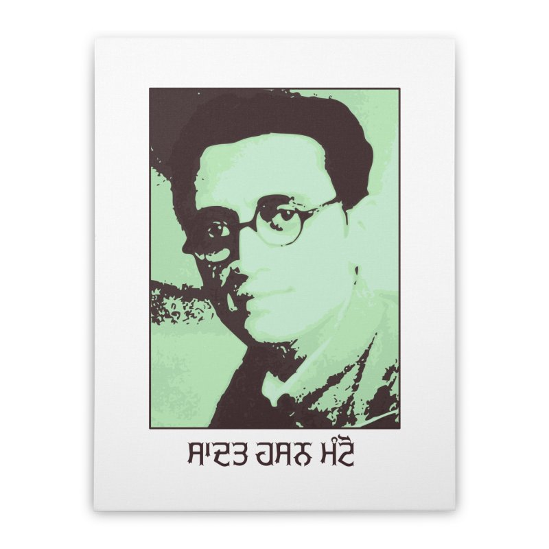 Manto Home Stretched Canvas by navjinderism's Artist Shop