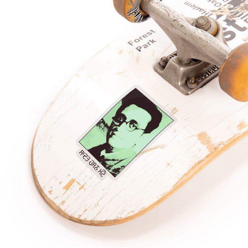 Manto Accessories Sticker by navjinderism's Artist Shop
