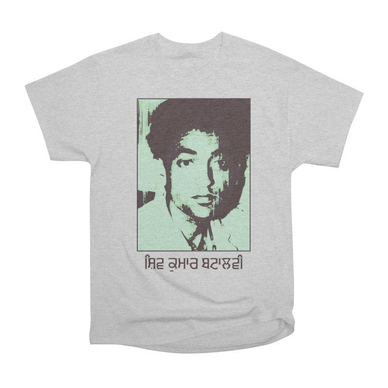 Batalvi Men's T-Shirt by navjinderism's Artist Shop