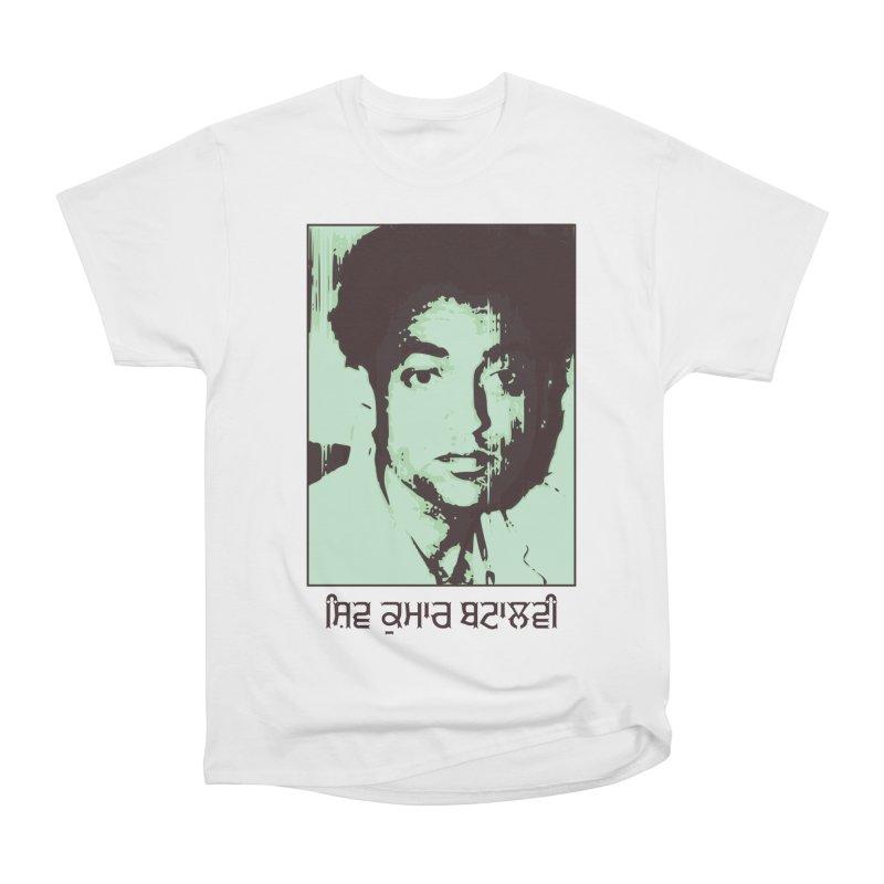 Batalvi Men's Heavyweight T-Shirt by navjinderism's Artist Shop