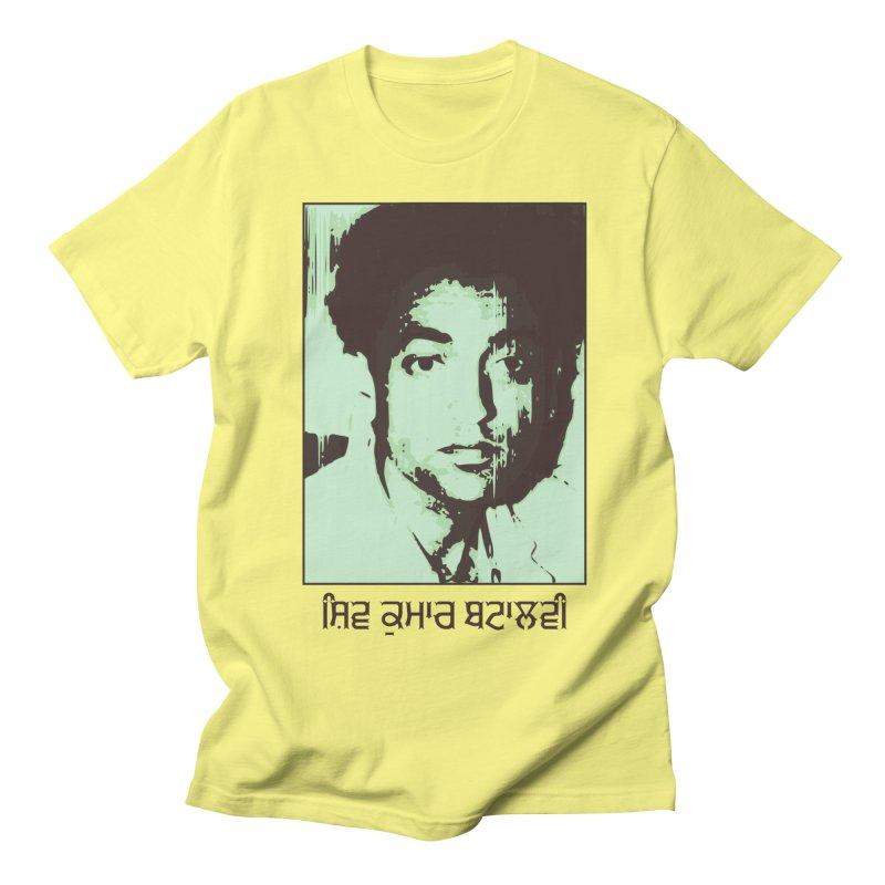 Batalvi Women's Regular Unisex T-Shirt by navjinderism's Artist Shop