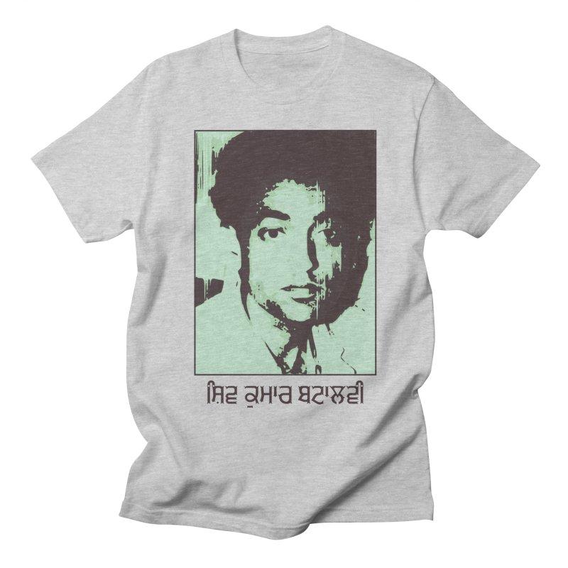 Batalvi Men's Regular T-Shirt by navjinderism's Artist Shop