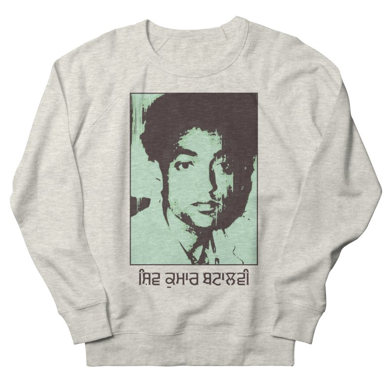 Batalvi Men's French Terry Sweatshirt by navjinderism's Artist Shop
