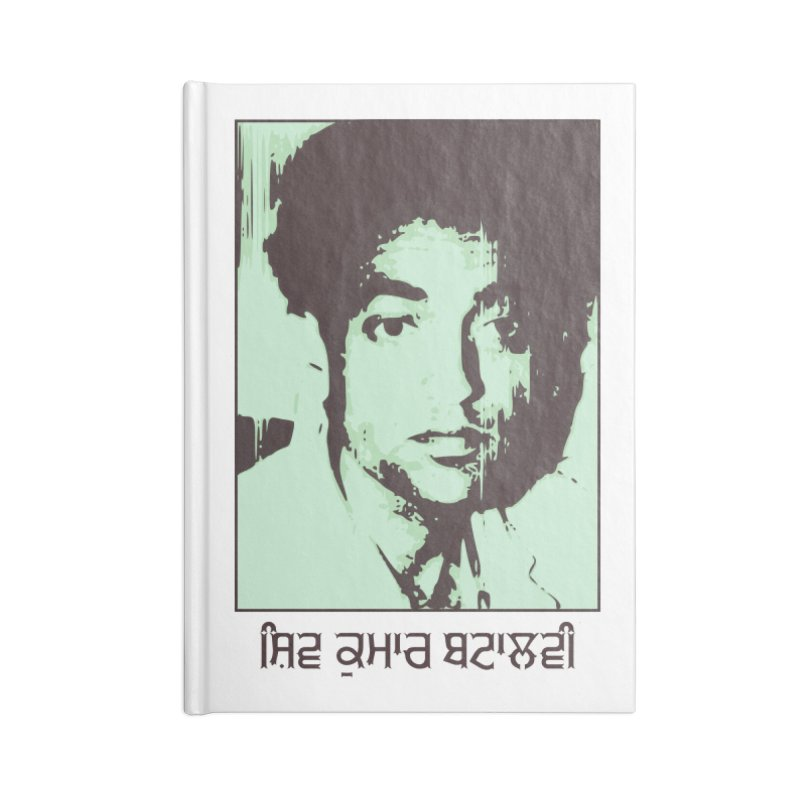 Batalvi Accessories Lined Journal Notebook by navjinderism's Artist Shop