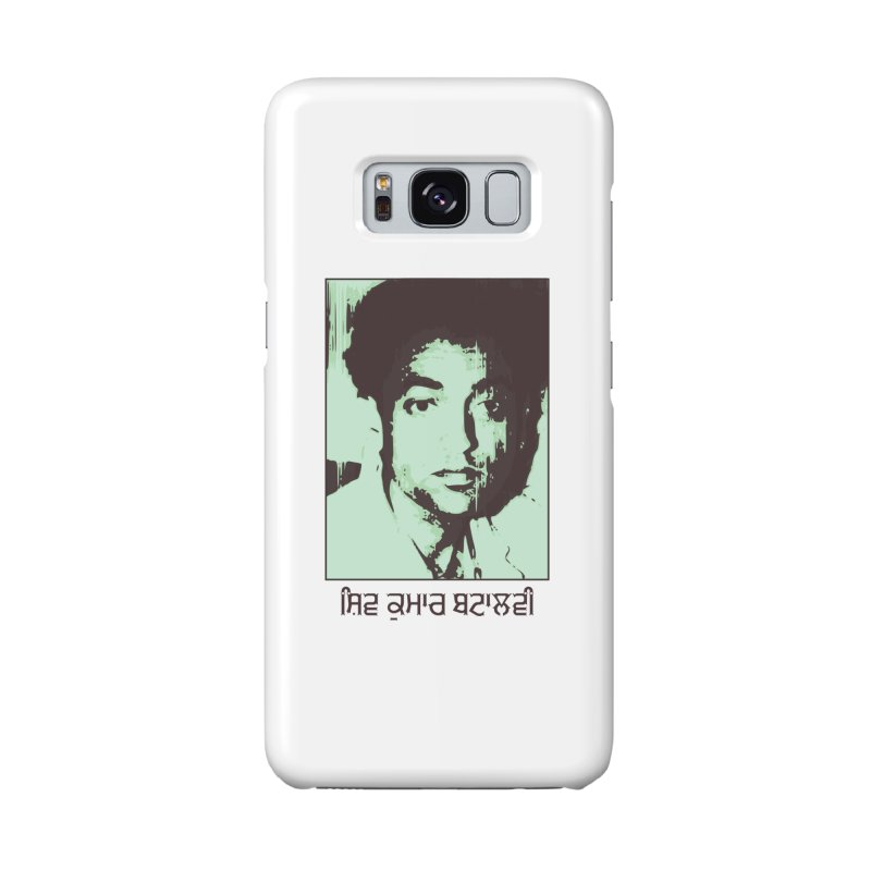 Batalvi Accessories Phone Case by navjinderism's Artist Shop