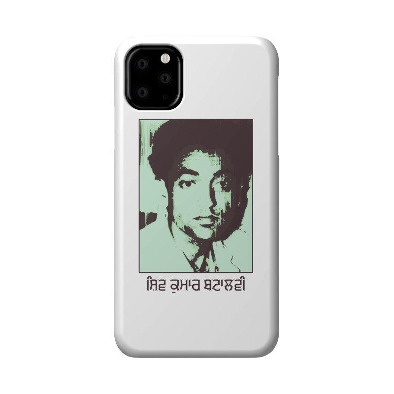 Batalvi Accessories Phone Case by navjinderism's Artist Shop