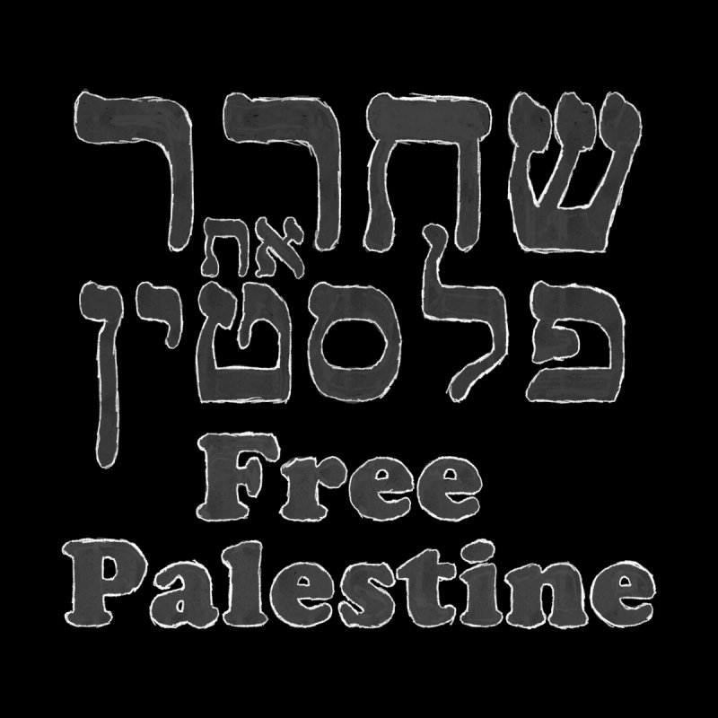 Free Palestine Men's T-Shirt by Undying Apparel Shop