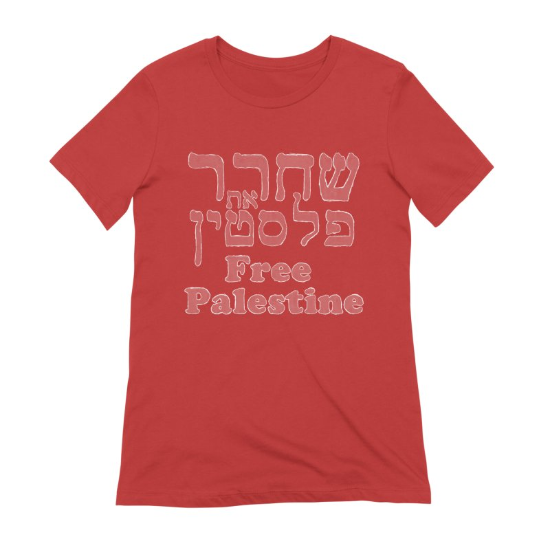 Free Palestine Women's Extra Soft T-Shirt by Undying Apparel Shop