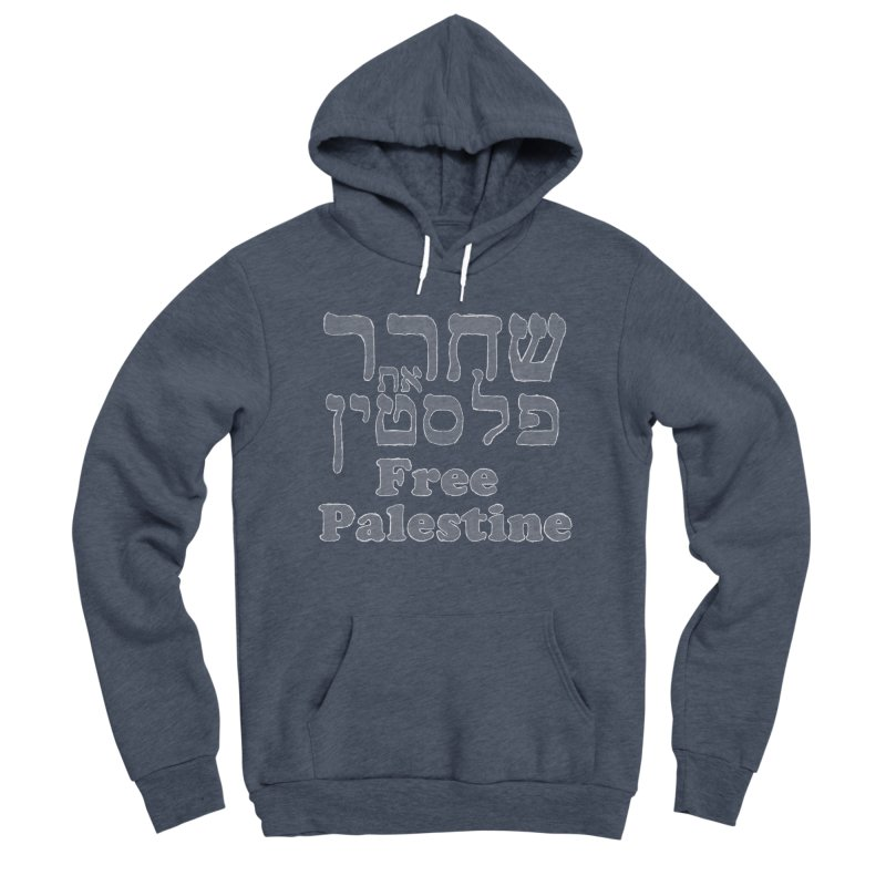 Free Palestine Women's Sponge Fleece Pullover Hoody by Undying Apparel Shop