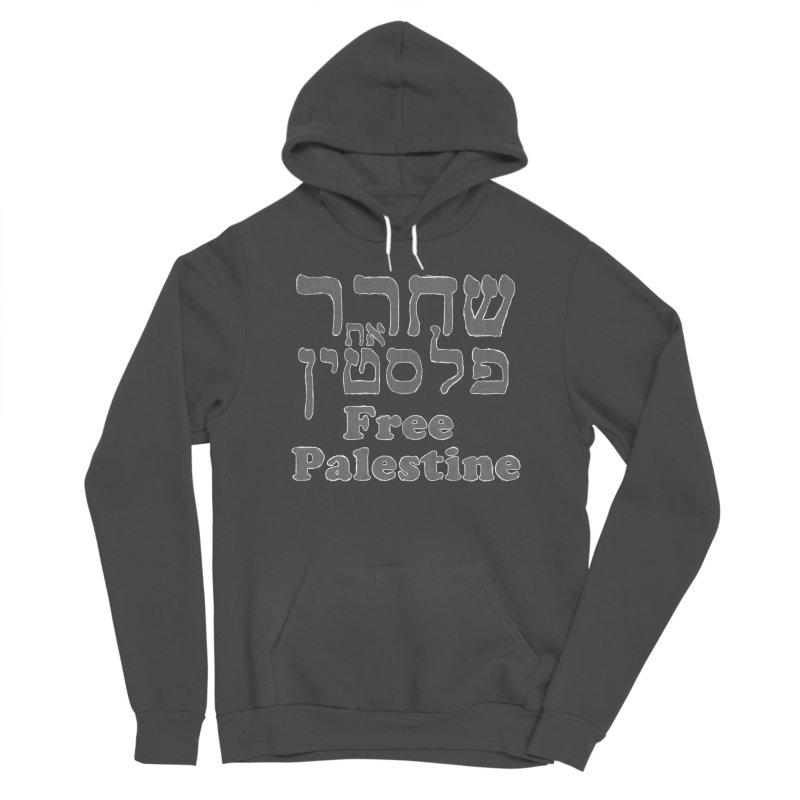 Free Palestine Men's Sponge Fleece Pullover Hoody by Undying Apparel Shop