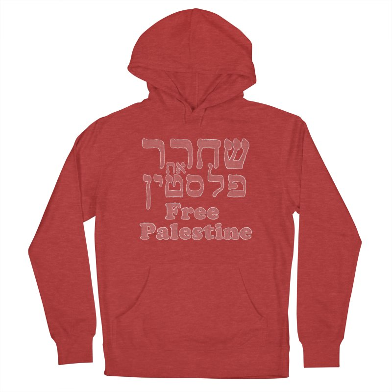 Free Palestine Women's French Terry Pullover Hoody by Undying Apparel Shop