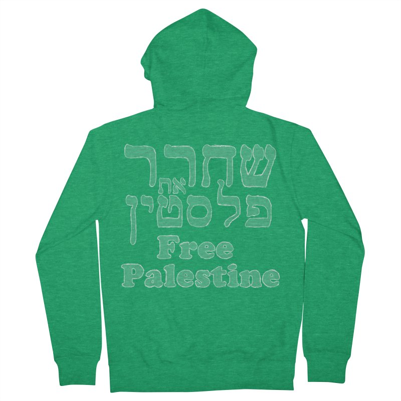 Free Palestine Men's Zip-Up Hoody by Undying Apparel Shop