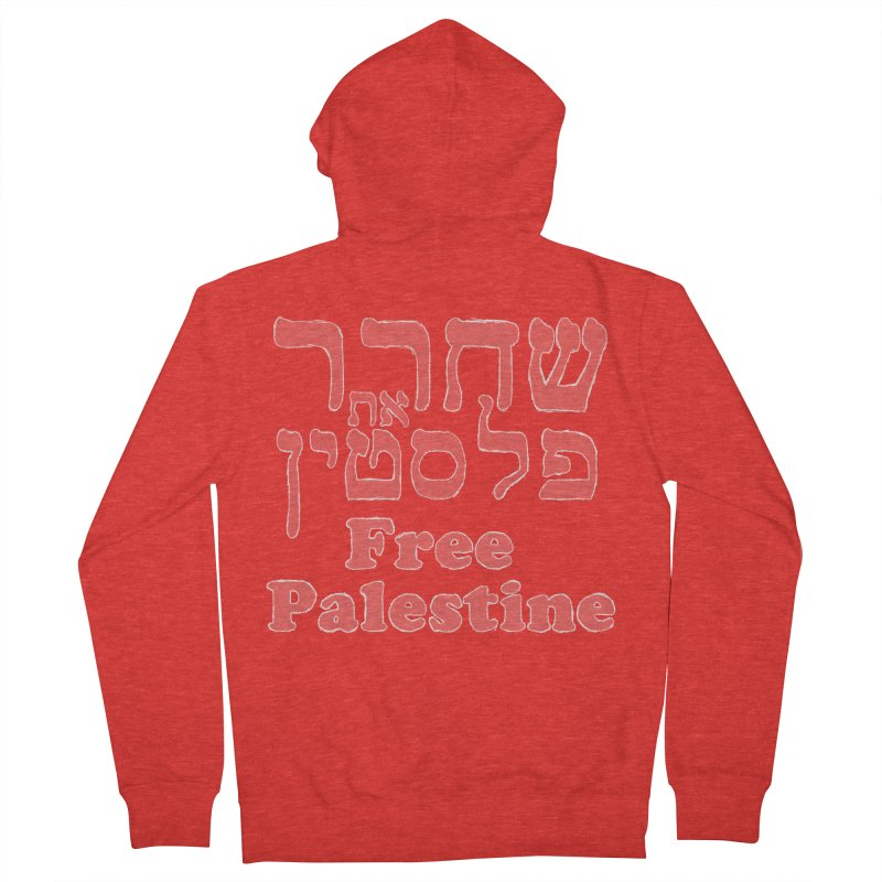 Free Palestine Men's Zip-Up Hoody by Undying Apparel Shop