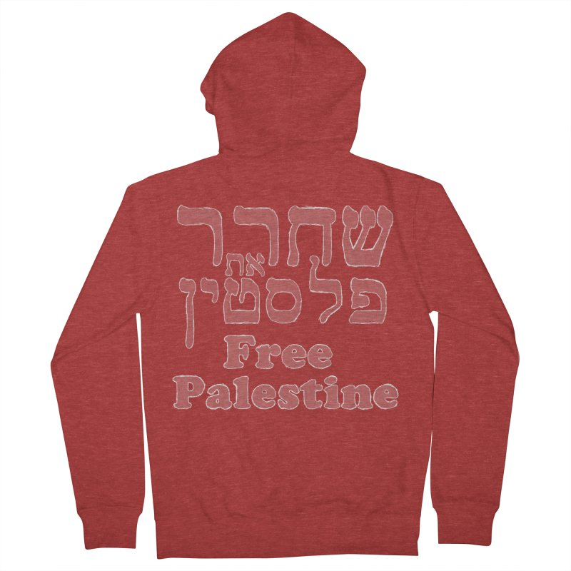 Free Palestine Men's French Terry Zip-Up Hoody by Undying Apparel Shop