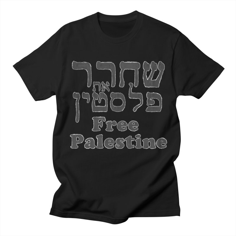 Free Palestine Men's Regular T-Shirt by Undying Apparel Shop