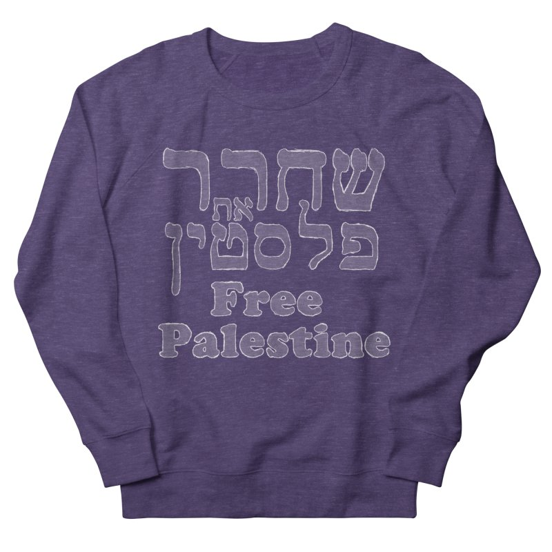Free Palestine Men's French Terry Sweatshirt by Undying Apparel Shop