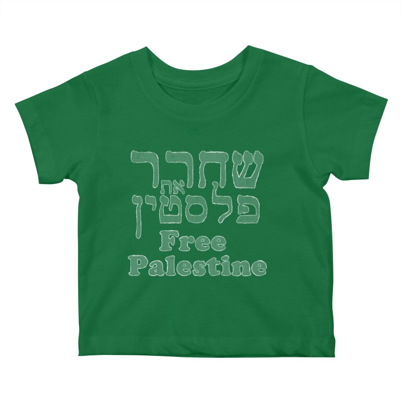 Free Palestine Kids Baby T-Shirt by Undying Apparel Shop