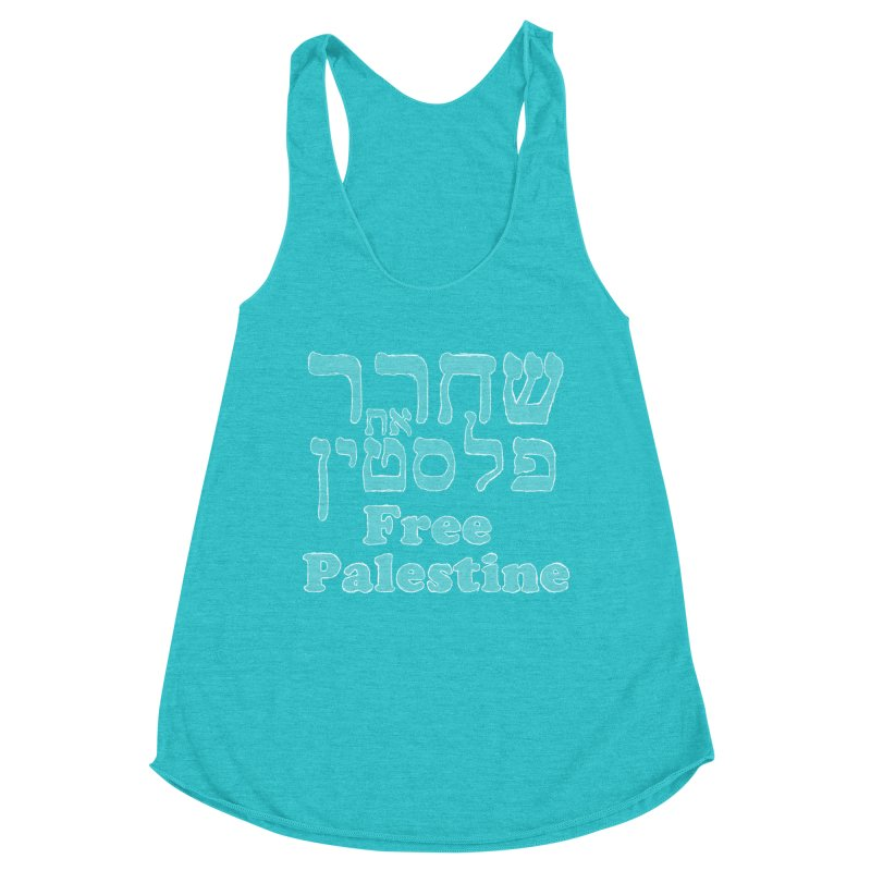 Free Palestine Women's Tank by Undying Apparel Shop