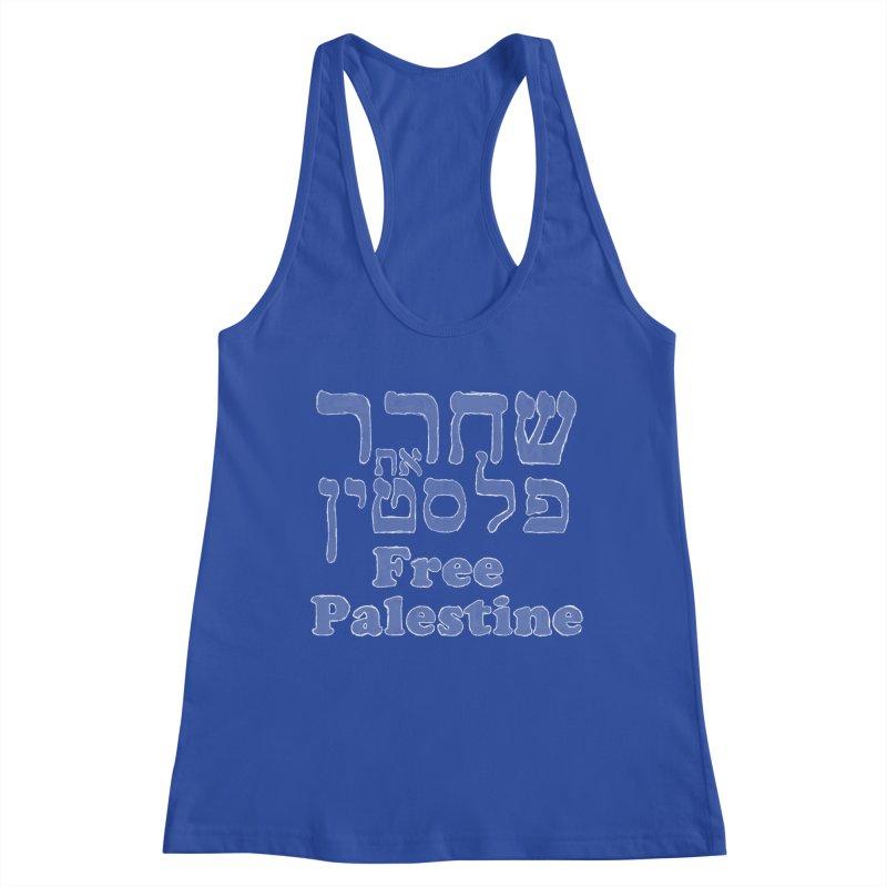 Free Palestine Women's Racerback Tank by Undying Apparel Shop