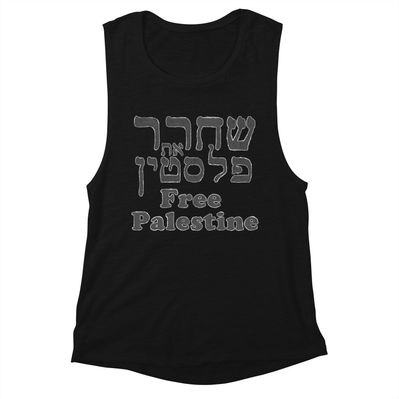 Free Palestine Women's Muscle Tank by Undying Apparel Shop